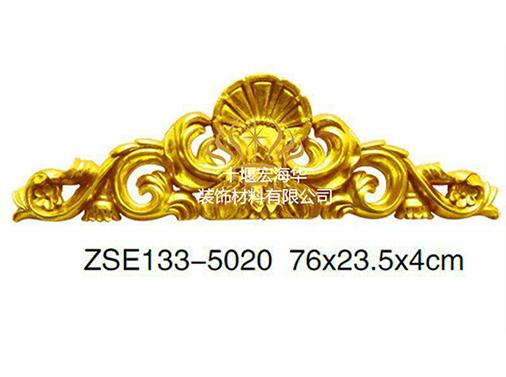 饰花 ZSE133-5020