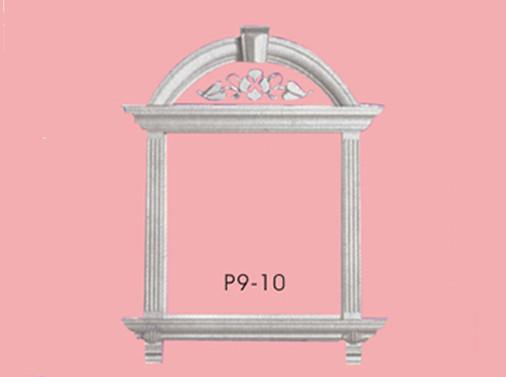 门窗套P9-10