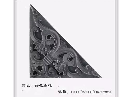 仿古建筑装饰构件图5